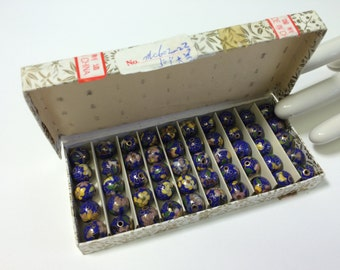 50 piece box of 12mm blue Chinese cloisonne  beads