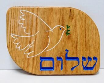 Shalom Dove Sign