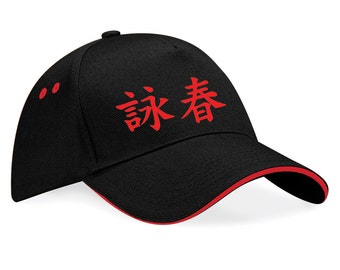 Wing Chun Baseball Cap by Ameiva Apparel