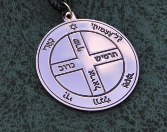 The sixth pentacle of Jupiter necklace, Solomonic pentacle of Jupiter pendant , Seal of Jupiter necklace
