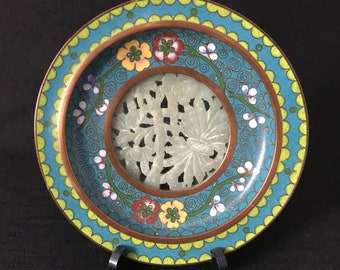 Antique Chinese Cloisonne Trinket Dish With Jade Panel Marked