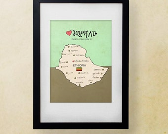 Travel Theme Decor, Nursery Art, Baby Shower Gift, Kids Wall Art, Romantic Art Print, Map Poster, Children Illustration, Ethiopia, Adoption