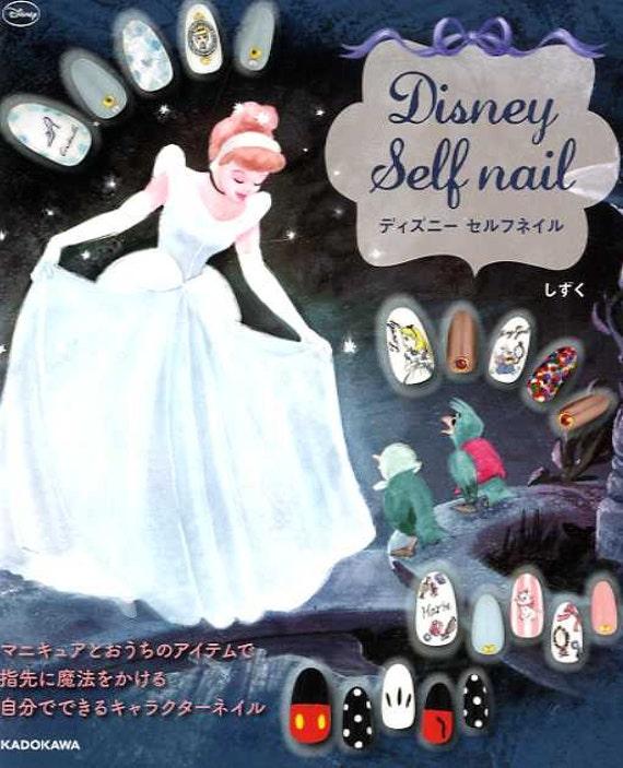 DISNEY Self Nail Art Book - Japanese Nail Design Art Book MM from ...