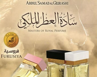 Furusiyya - Brown Incense & Pink Incense perfume spray Abdul Samad Al Qurashi 80 ML, 2.7 fl.oz, By ASQ