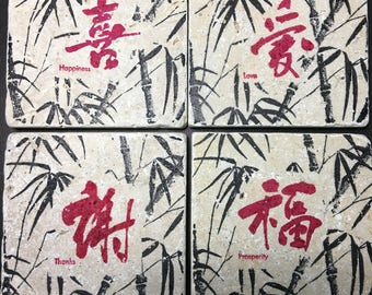 Hand stamped coasters - Chinese decor - Mother's day gift