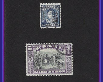 Lord Byron Stamps - 1924 - Greece