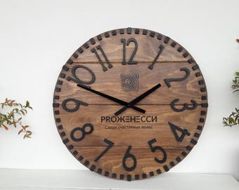 Personalized clock 16 inch Office decor wooden wall clock rustic decor wood wall art