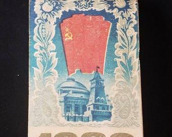 Vintage 1980 Russian Tear Book Calendar