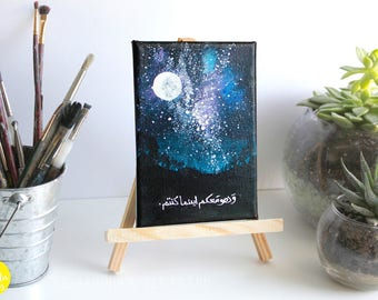 islamic mini painting, islamic birthday gift, galaxy painting, moon, outter space, small islamic canvas, mini painting, small canvas stand