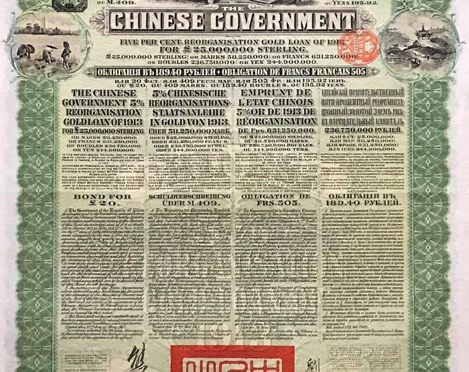 Chinese government bond 5% gold reorganization of 1913