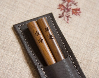 Vintage Chopsticks + Personalized Engraving