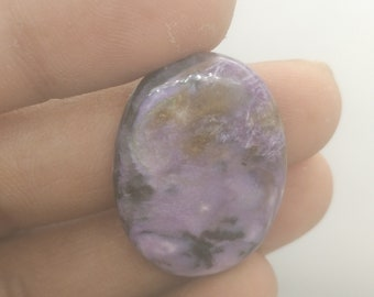 31x22x5 mm Natural Charoite Cabochon Gemstone, Oval Shape Charoite, Gemstone Design Jewelry Cabochon,Charoite Cabochon, Stone