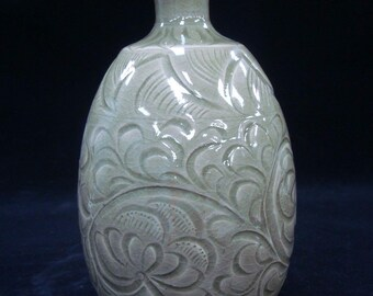 "Rare Vintage Chinese ""Guan"" Kiln Celadon Porcelain Bottle Vase"