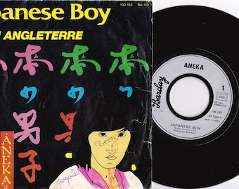 "ANEKA Japanese Boy 1981 French Issue Original Rare 7"" 45 rpm Vinyl Single Record Dance 80s Pop 100163"