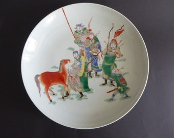 Vintage Chinese porcelain plate 1975