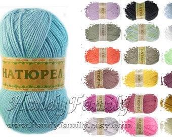 Natural Cotton and soft acrylic blend yarn Naturel yarn Vegan yarn Hypoallergenic yarn Premie Baby hat yarn Color Choice DSH