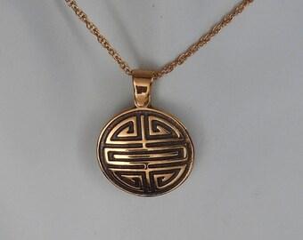 Bronze Shou Pendant Chinese Longevity Symbol Pendant Made in Montana Jewelry Gift for Men 8th Anniversary Gift for Women Zen Jewelry