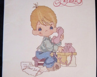 Precious Moments Cross Stitch Pattern Book PM-3 - Designs by Gloria & Pat - Jon: Hello Lord It's Me Again - Vintage 1982 - 19 Patterns -