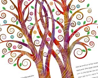 Ketubah - Double Tree Embrace in Warm Tones