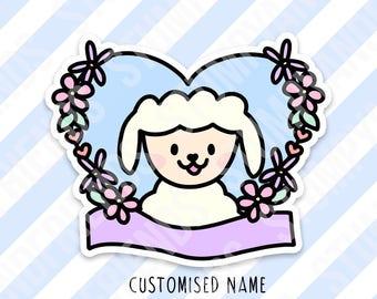 FLNB-D | Floral Name Banner Customised Die Cut | Floral Die Cut