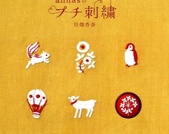 Anna's Cute Petit Embroidery Designs - Japanese Craft Book