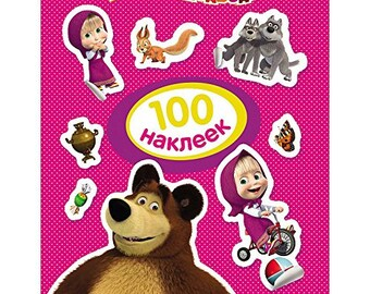 4 sheets (100 stickers) sticker random green or pink random masha and bear kids birthday party favor childrens  boys and girls gift party