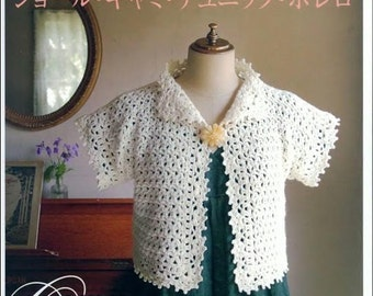 No.23 Crochet women children clothing accessories Japanese eBook Pattern - Instant Download PDF