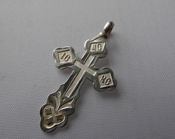 Antique Russian Imperial sterling silver 84 cross صليب