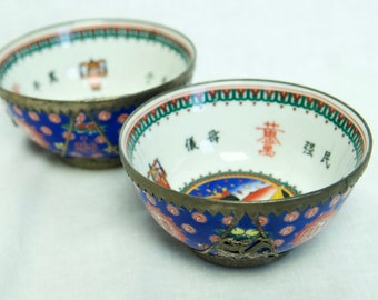 Vintage Chinese bowls...porcelain bowls with metalwork...phoenix, dragon and Ruyi...wedding bowls.