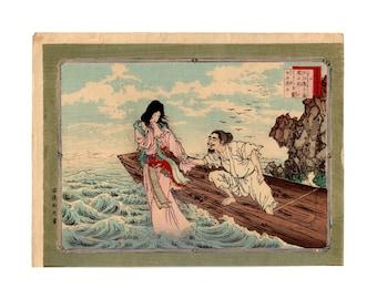 The fisherman and the soul (Adachi Ginko) N.1 ukiyo-e woodblock print
