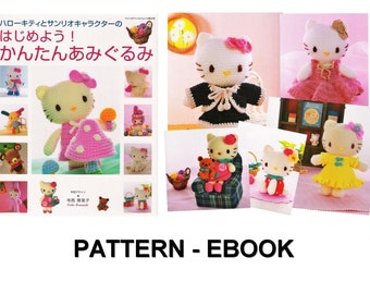 PDF Crochet Pattern, Japanese eBook, Hello Kitty, Instant download, No.012
