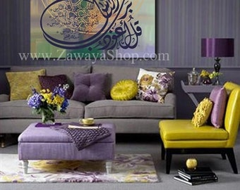 Four Quls islamic art arabic calligraphy verse painting decorating print