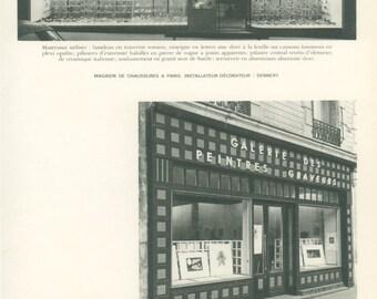 French Shops 8: Engravings Artist's Gallery, Shoe Shop, Paris, France, Black White Photograph, 1960's French Decor