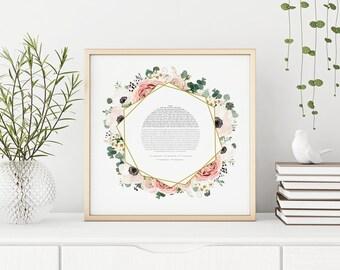 Geometric Bouquet Ketubah Print