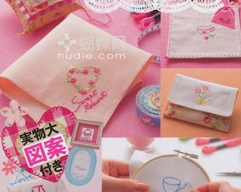 No.29 Hand Embroidery Japanese eBook Pattern - Instant Download PDF