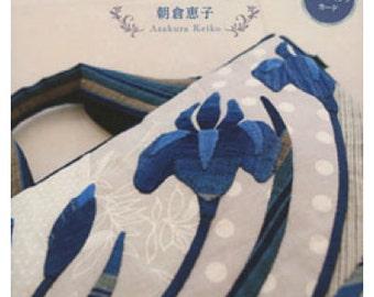 Asakura Keiko Patchwork -  Japanese Craft Book