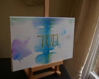 "FOR SALE - 'Grace/Compassion' hebrew canvas 12x8"""