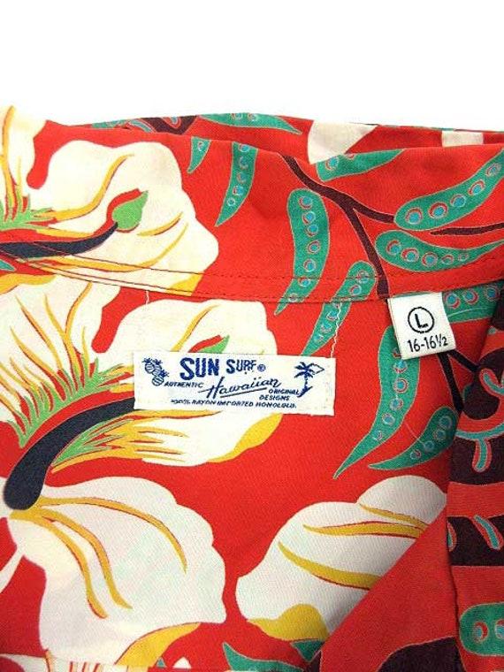 Girl Hawaii Hawaiian Enterprise Orange Surf Theme Shirt Shirt Sun Large Vintage Hula Island Orchid Size Aloha Toyo gqPx6gEw