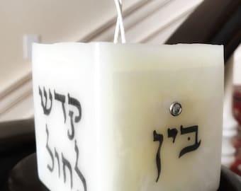 Cube Havdalah Candle