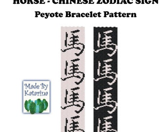 Peyote Pattern - Horse - Chinese Zodiac Sign - INSTANT DOWNLOAD PDF - Peyote Stitch Bracelet Pattern - Calligraphy - Black and White -