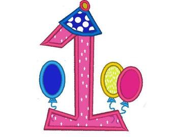 Machine Applique Design Birthday Applique Balloons Embroidery, First Birthday Embroidery Applique, 1st Birthday 4x4 Applique 5x7 Applique