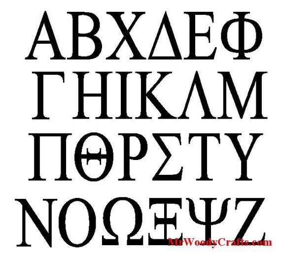 2 16 Inch Sorority Letters Unfinished Wooden Greek Letters