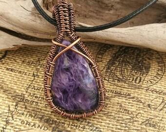 Copper Wire Wrapped Charoite Pendant - Charoite Necklace
