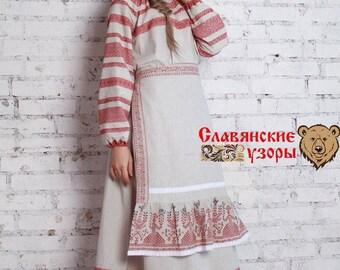 Traditional russian dress with apron, linen apron, kitchen clothing, , Slavic apron, Vintage Apron, Souvenir pinafore, kitchen apron
