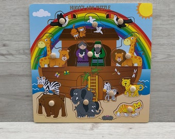 Personalised wooden Noah's ark puzzle engraved with the name lf your choice