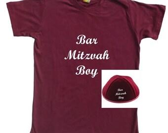 Jewish set, Set kippah shirt, Bar mitzvah, Bar mitzvah boy, Jewish gift, Gift idea, Bar mitzvah gift, Judaica, Velvet kippah, Shirt