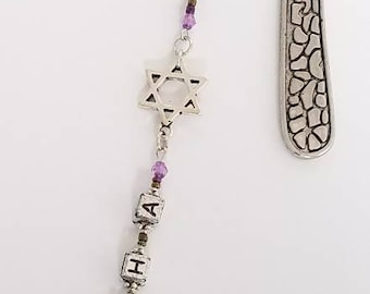 Collection Series Bookmark, Star of David, Purple, SHALOM, Textured Shepherds Staff Bookmark