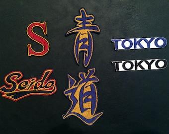 Ace of Diamond/Daiya no Ace Seidou Baseball Uniform Embroidered Cosplay Patches