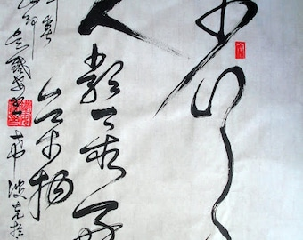 CHINESE CALLIGRAPHY--- WALKING is man's best medicine