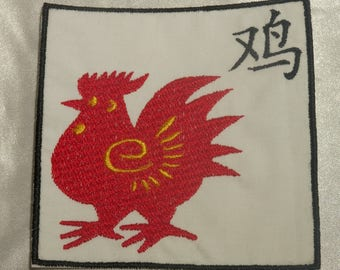 Embroidered Chinese Zodiac Astrology Horoscope Year of the Rooster 2017 Patch Iron On Sew USA